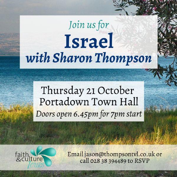 October 2021 Israel Event