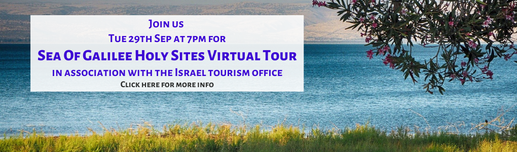 Sea Of Galilee Holy Site Virtual Tour